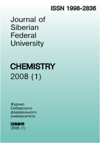 Issn 2313 6049 online issn 1998 2836 print