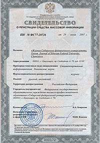 Leading Russian Scientific Journals 47